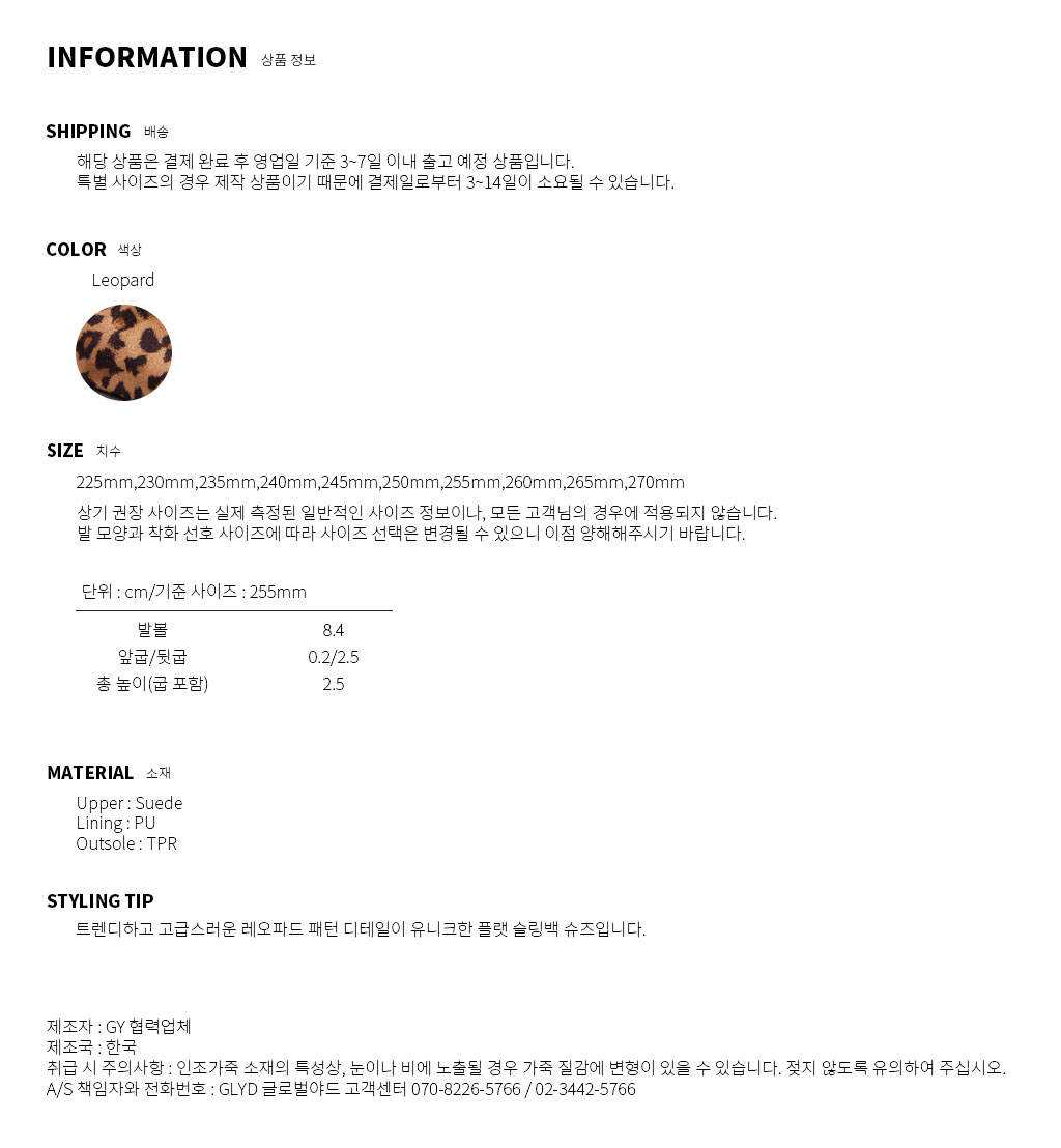 GLYD 글로벌야드 - Tagtraume Winner-07 Information