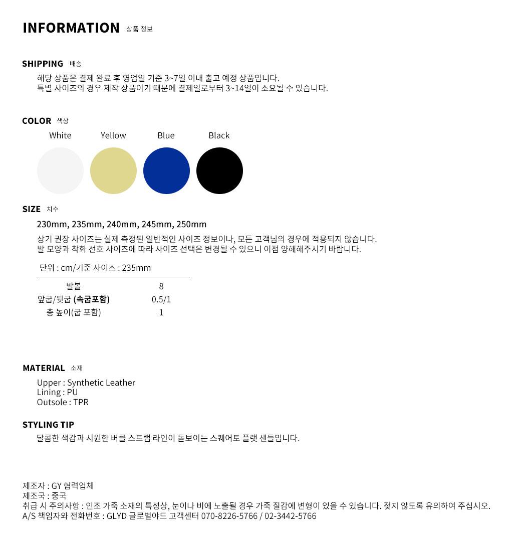 GLYD 글로벌야드 - Tagtraume Kara-04 Information