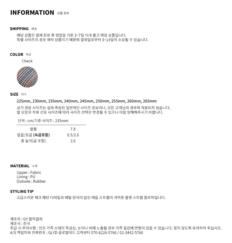 GLYD 글로벌야드 - Tagtraume Tart-05 Information