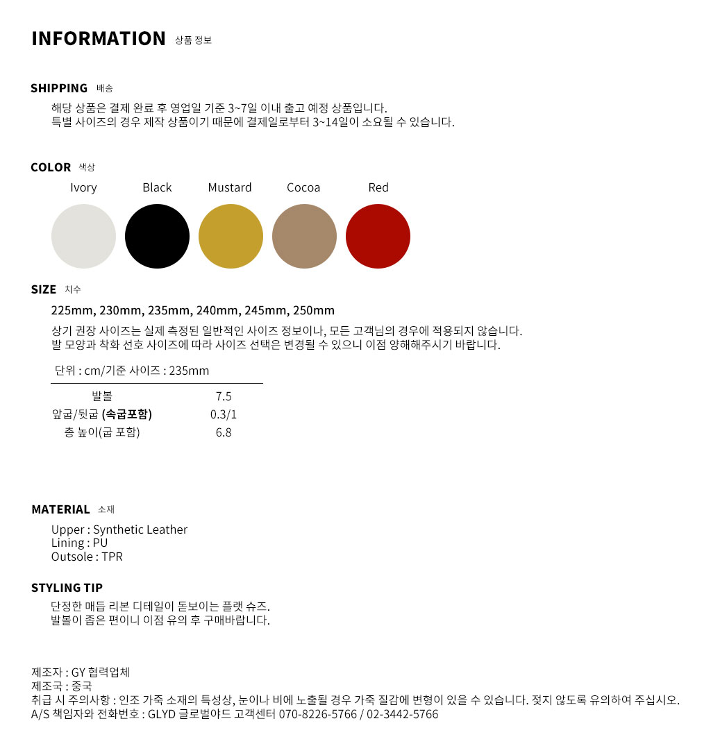 GLYD 글로벌야드 - Tagtraume Cautious-40 Information
